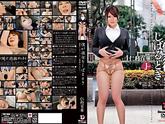 Exotic Japanese girl Momoka Nishina in Crazy fetish, fake tits JAV clip