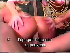 lucky man pleasures two hot andwicked busty blondies